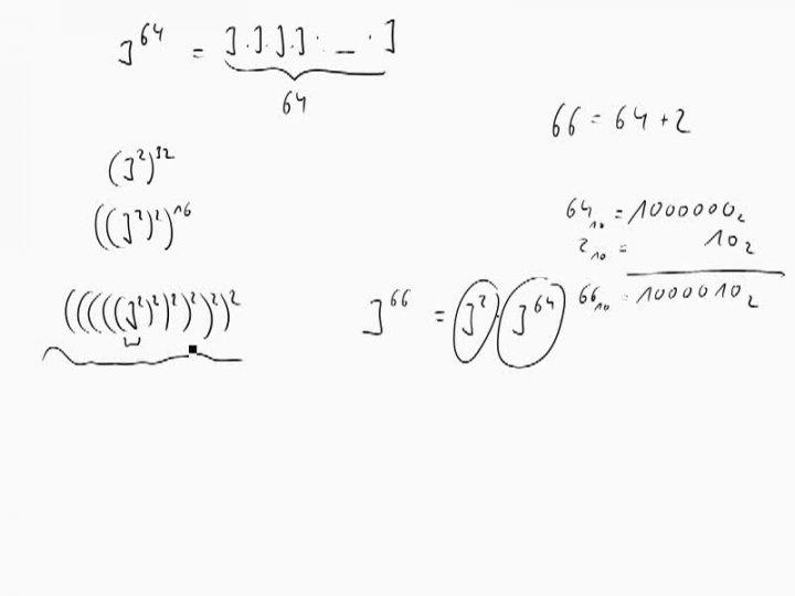 M2 2014-10-01 01 Binäre Exponentiation